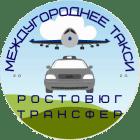 Логотип РостовЮг Трансфер